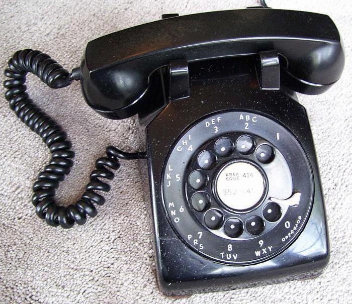 историје креирања телефона