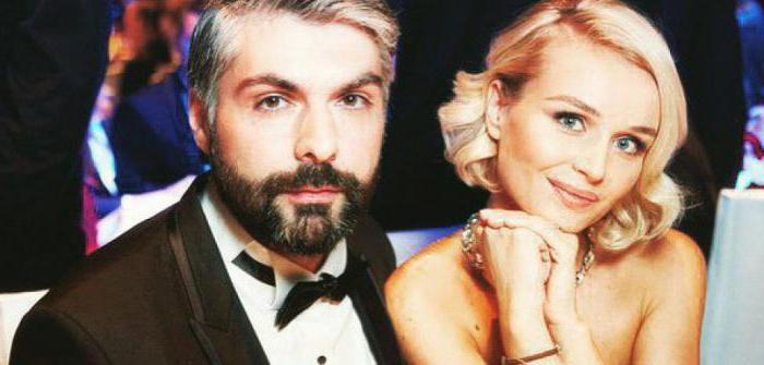 Foto di Dmitry Ishakov con sua moglie