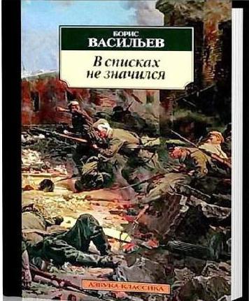 книги за войната
