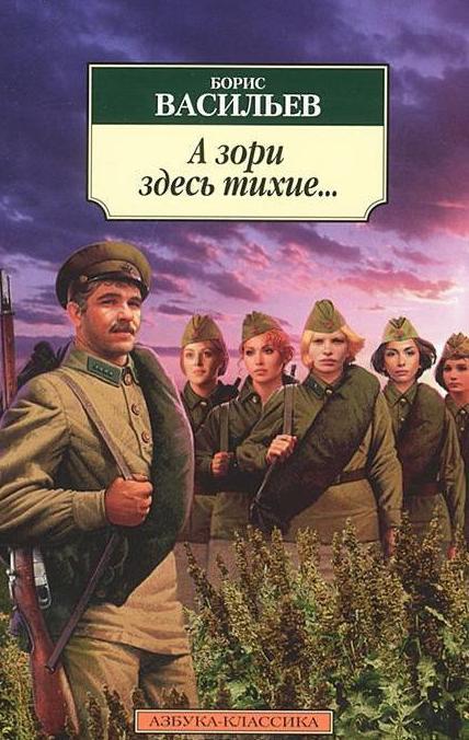 книги за войната 1941 1945