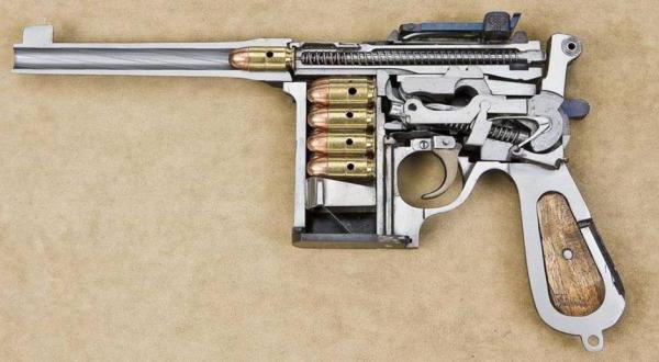 Naprava Mauserjeve pištole