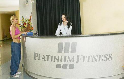 Платинум Фитнесс Риазан Авенуе