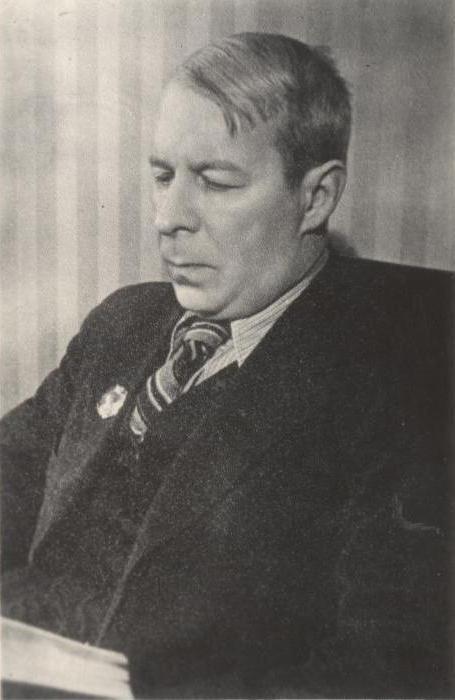 Асеев Николай Николаевич