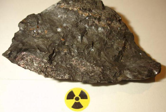 полониум 210 пхотос