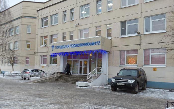поликлиника 112 Калининска област