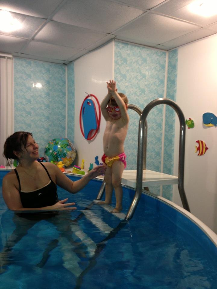 piscine a Belgorod