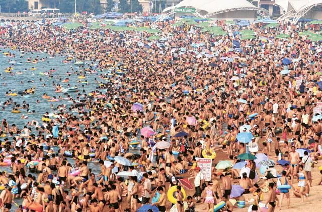 populacijska eksplozija
