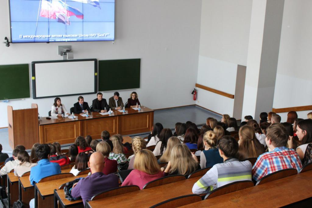 Istruzione a Belgorod