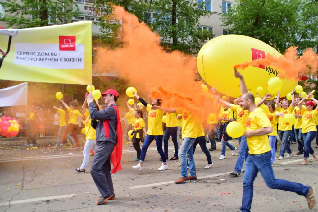 Омладинске активности у Иркутску