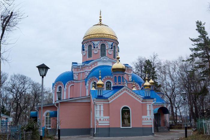 sociální ochrany obyvatel Ulyanovsk