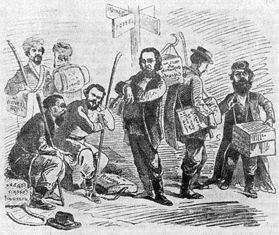 Populizem 19. stoletja