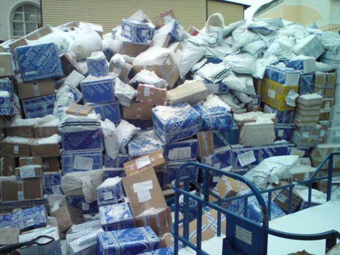 punomoć za primanje paketa
