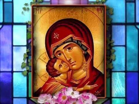 молитва покајања мајке Божје