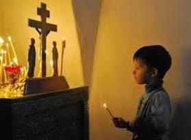 молитва покајања и опраштања
