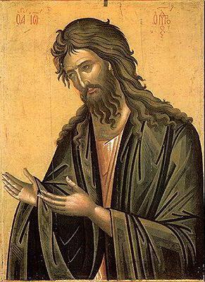 хришћанска молитва покајања