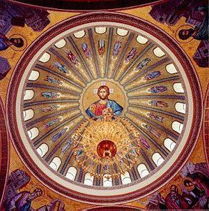 Православна кредо