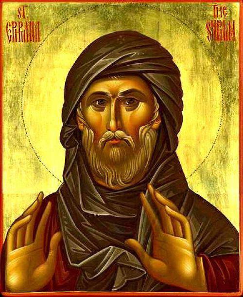 Efrem Sirin molitev v Lentu