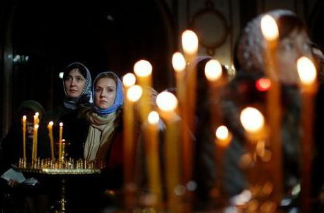 Pokojna molitev