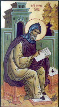 Molitev sv. Efraima Sirca