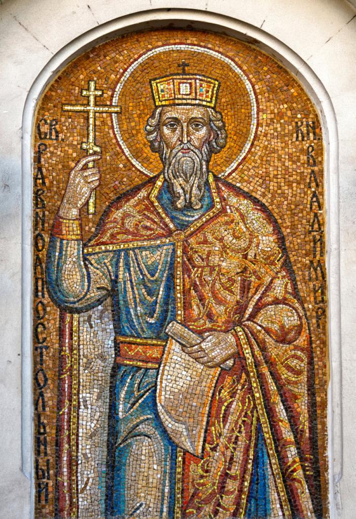 mosaico raffigurante S.  Vladimir