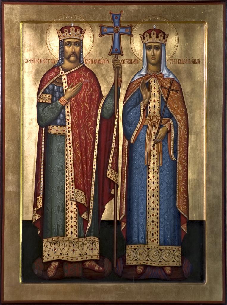 icona raffigurante Vladimir e Olga