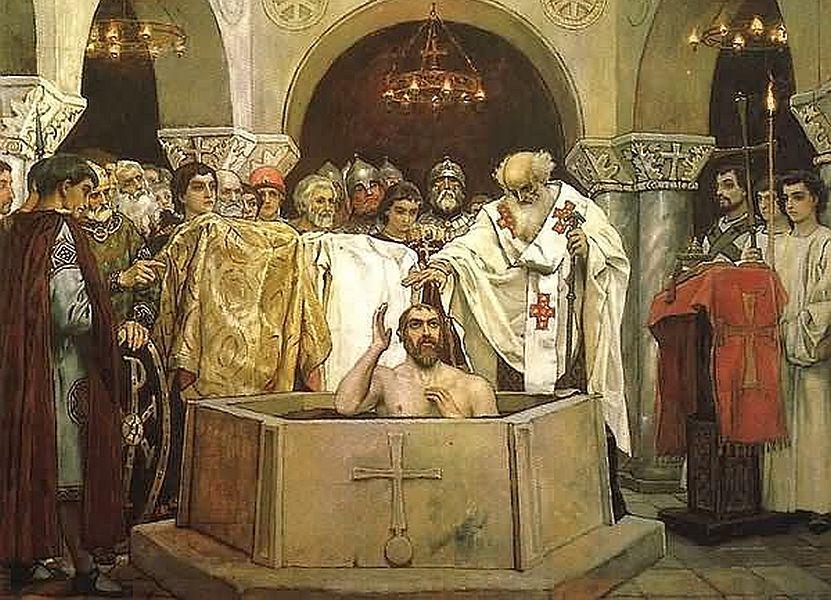 Il battesimo di Vladimir