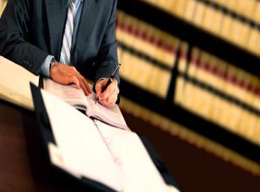 основна начела владавине права