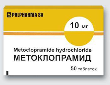 селективни прокинетични лекарства