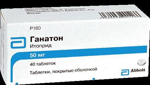 prokinetics списък на лекарства ново поколение ganaton