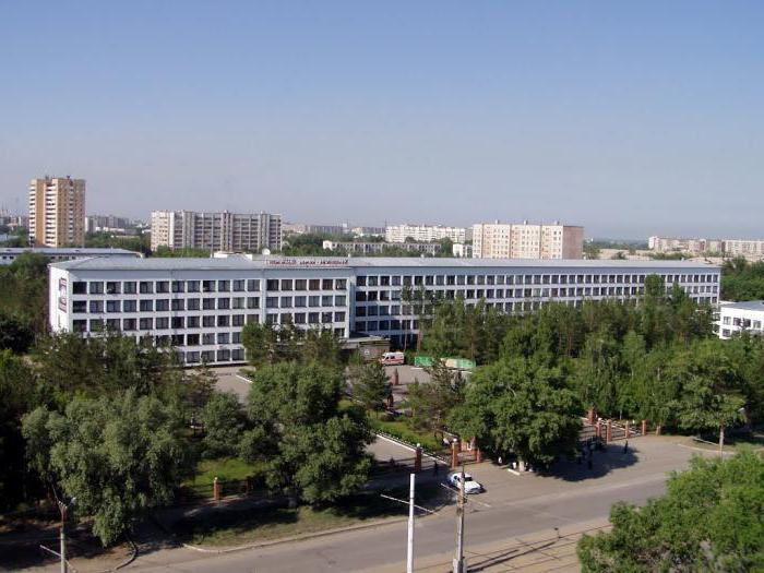 Pavlodar State University poimenovana po toraigyrov igu