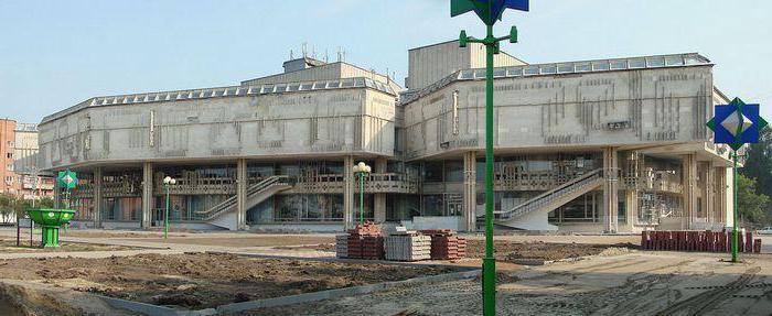 Kazalište lutaka Yaroslavl