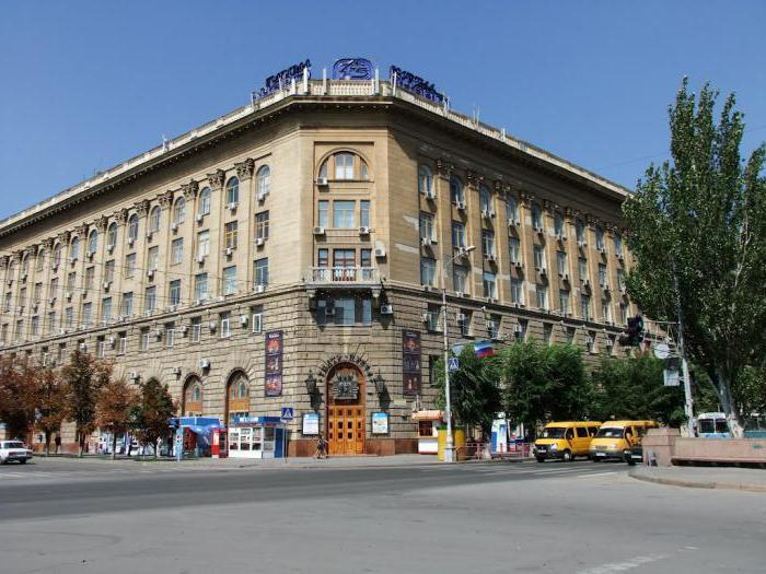 Cijena ulaznice za kazalište lutaka Volgograd