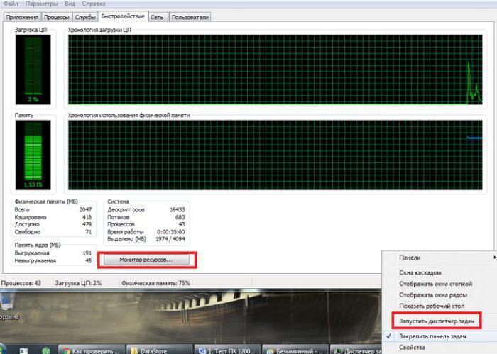test delle prestazioni di Windows 10