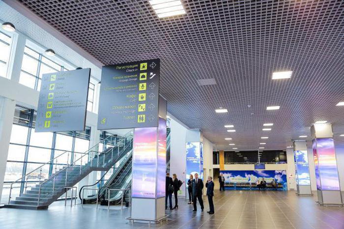 Zračna luka Ramen kako doći