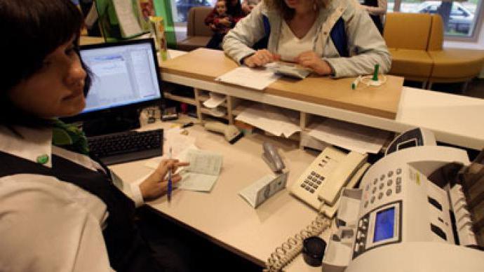 Mezinárodní hodnocení ruských bank