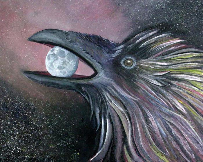 съзвездие Crow снимка
