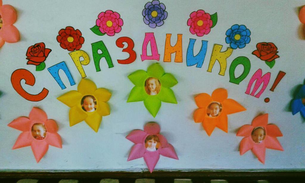 Cvetlični dizajn z portreti deklet