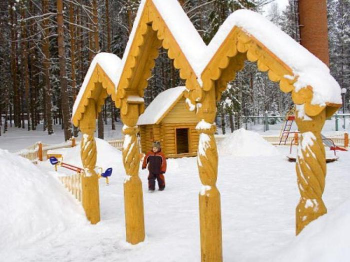 Rekreacijski center Rainbow Iževsk