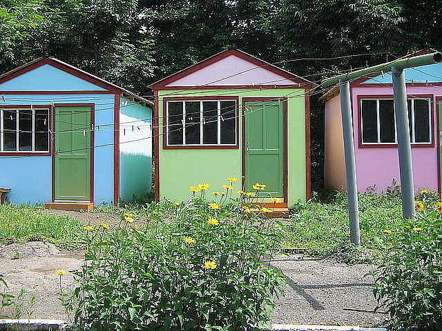 centro ricreativo tigre shamora