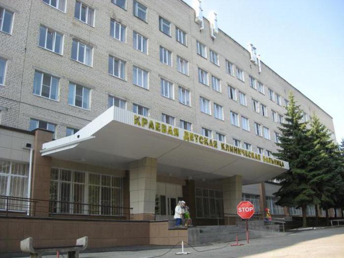 otroška regionalna bolnišnica Stavropol