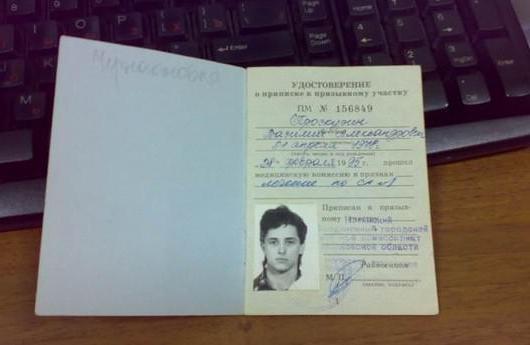 certificato di esempio