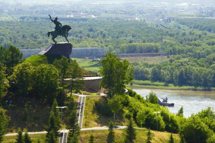 11. listopada je praznik u Baškiriji