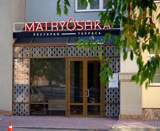 """Matryoshka"