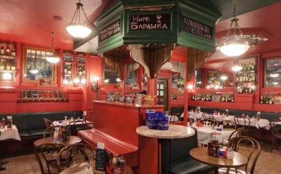 rete di ristoranti Jean Jacques
