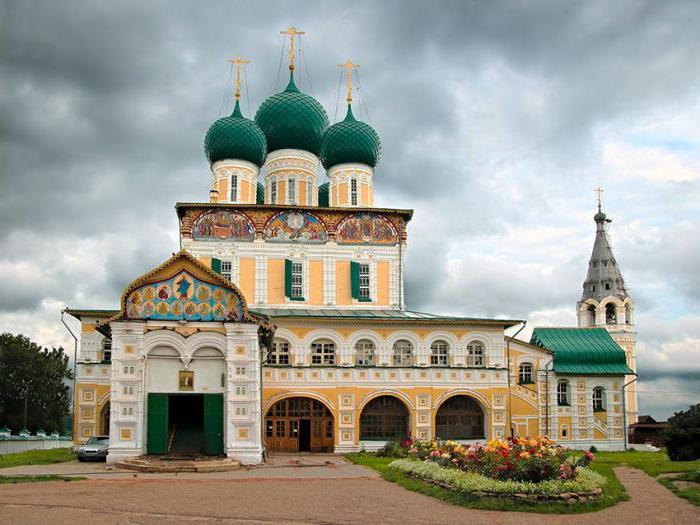 Cattedrale della Resurrezione Tutaeva