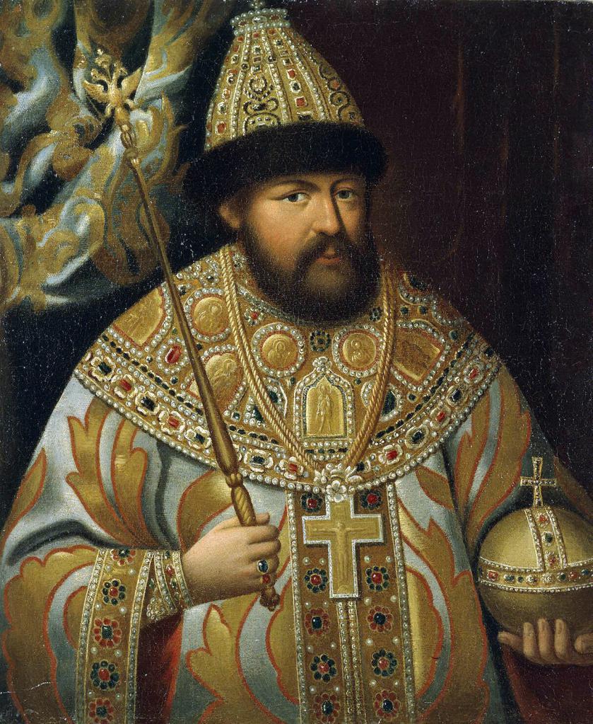 Car Aleksej Mihajlovič