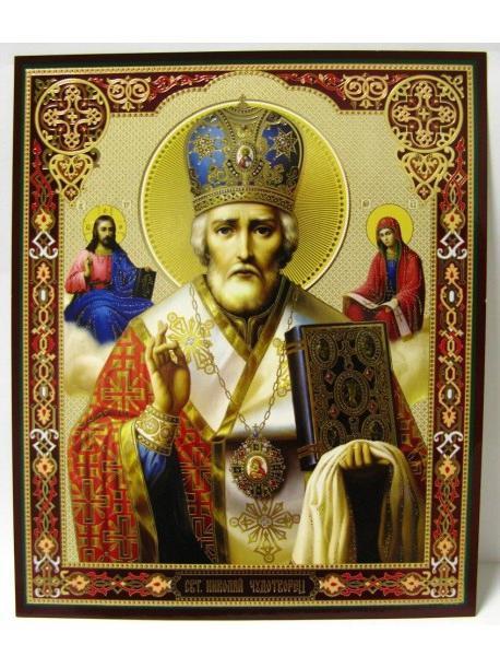 Свети Лука икона