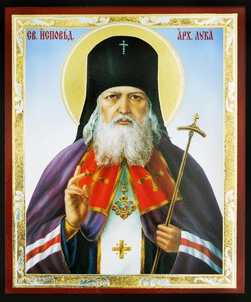 Икона свих светих, фотографија