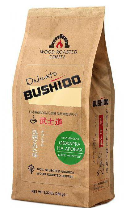 Bushido kavna zrna