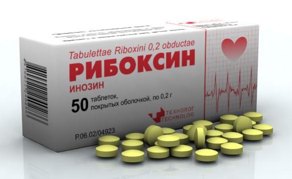 Indikacije ribboxina